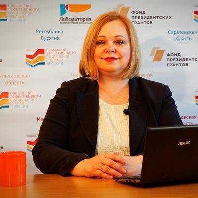 Валерия Устинова